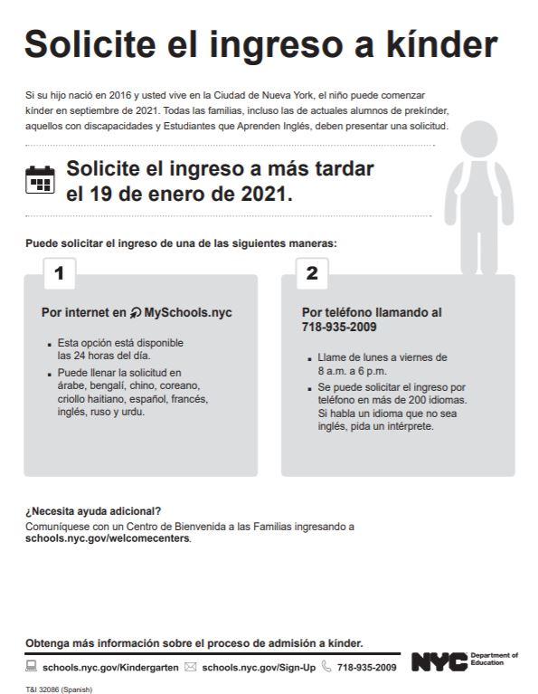 Spanish apply to K flyer
